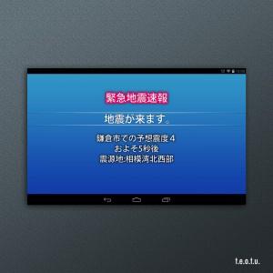 work_samples_HDTV_01