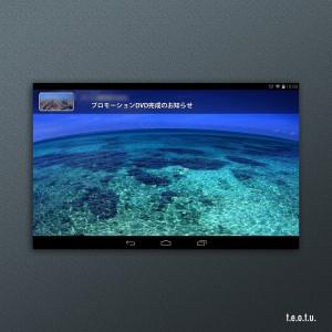 work_samples_HDTV_02