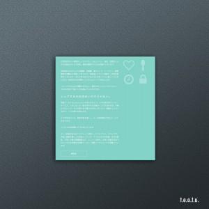 work_samples_codona_03